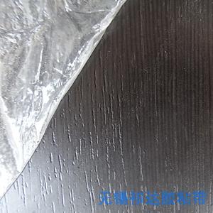 家具表面保护膜